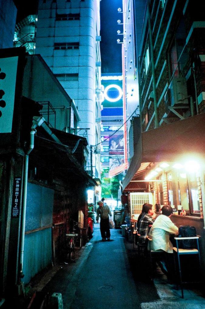 Osaka hookup